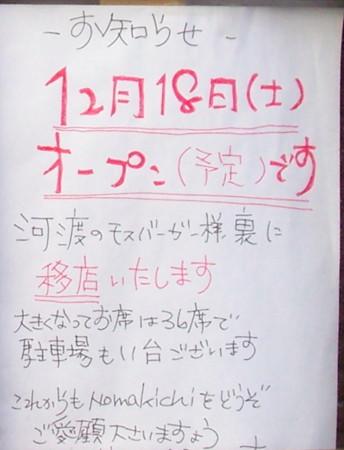 20101201073829