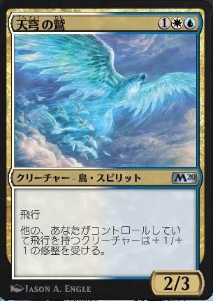 f:id:naito-horizon:20190721192502p:plain