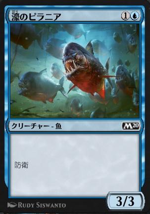 f:id:naito-horizon:20190721192507j:plain