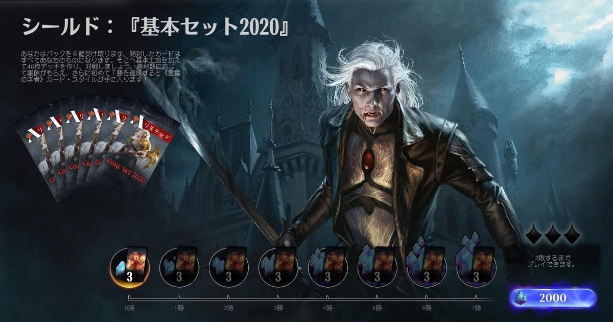 f:id:naito-horizon:20190722220713j:plain