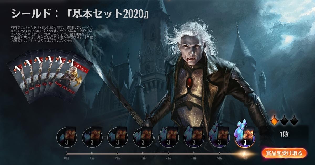 f:id:naito-horizon:20190722221957j:plain