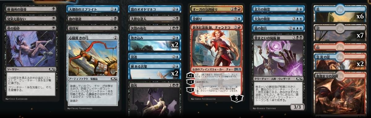 f:id:naito-horizon:20190722221958j:plain
