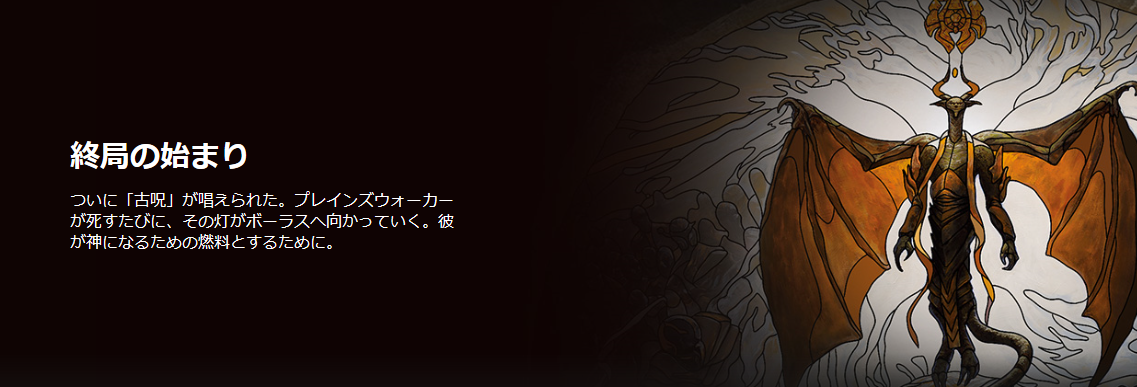 f:id:naito-horizon:20190724004549p:plain