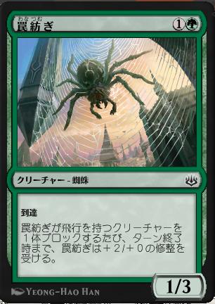 f:id:naito-horizon:20190725002154p:plain