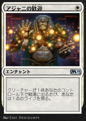 f:id:naito-horizon:20190725002936p:plain