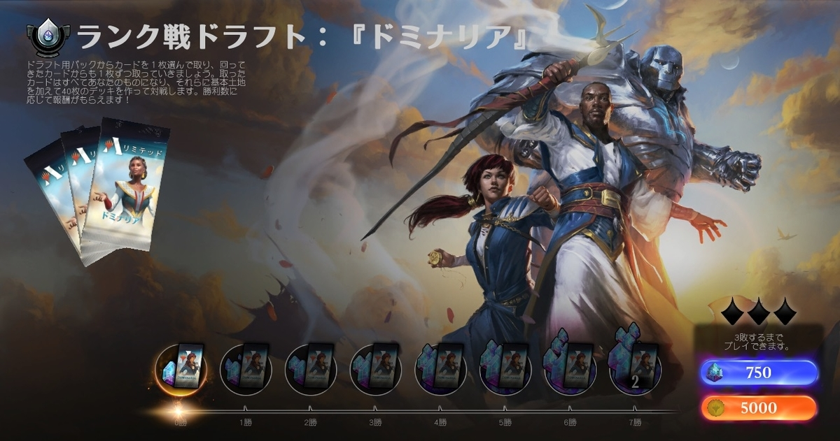 f:id:naito-horizon:20190728150620j:plain