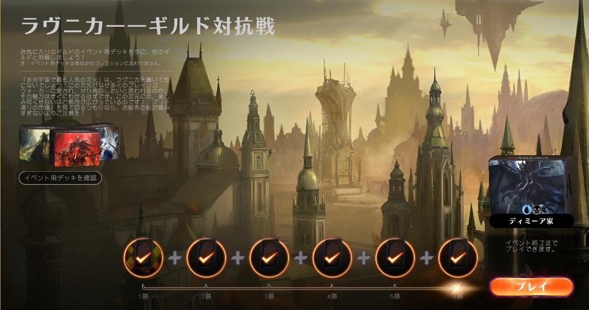 f:id:naito-horizon:20190730001917j:plain