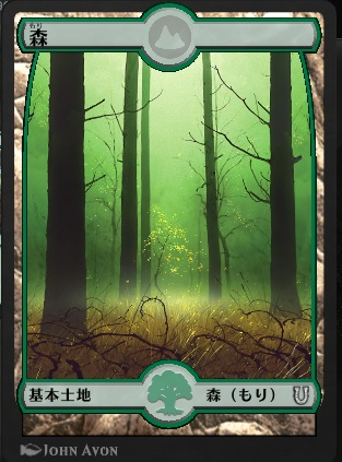 f:id:naito-horizon:20190730002004j:plain