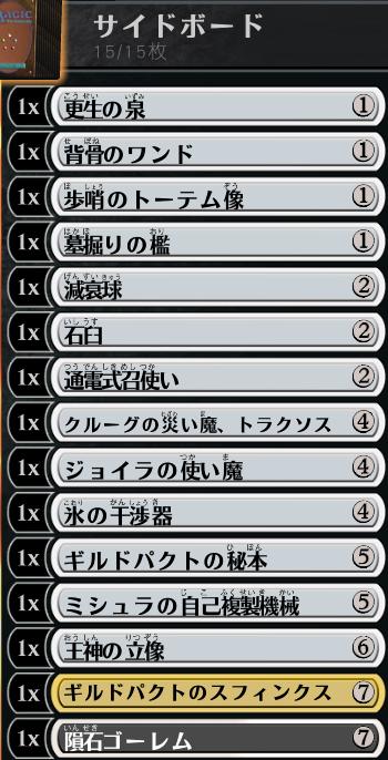 f:id:naito-horizon:20190806233635p:plain