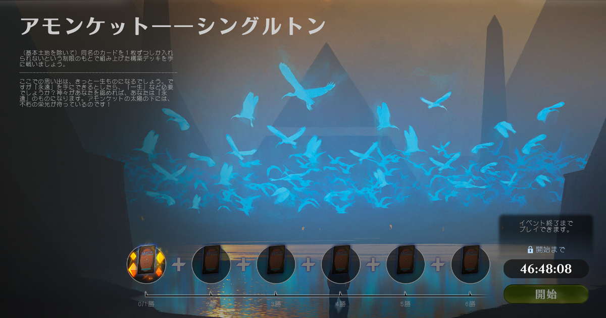 f:id:naito-horizon:20190810013028p:plain