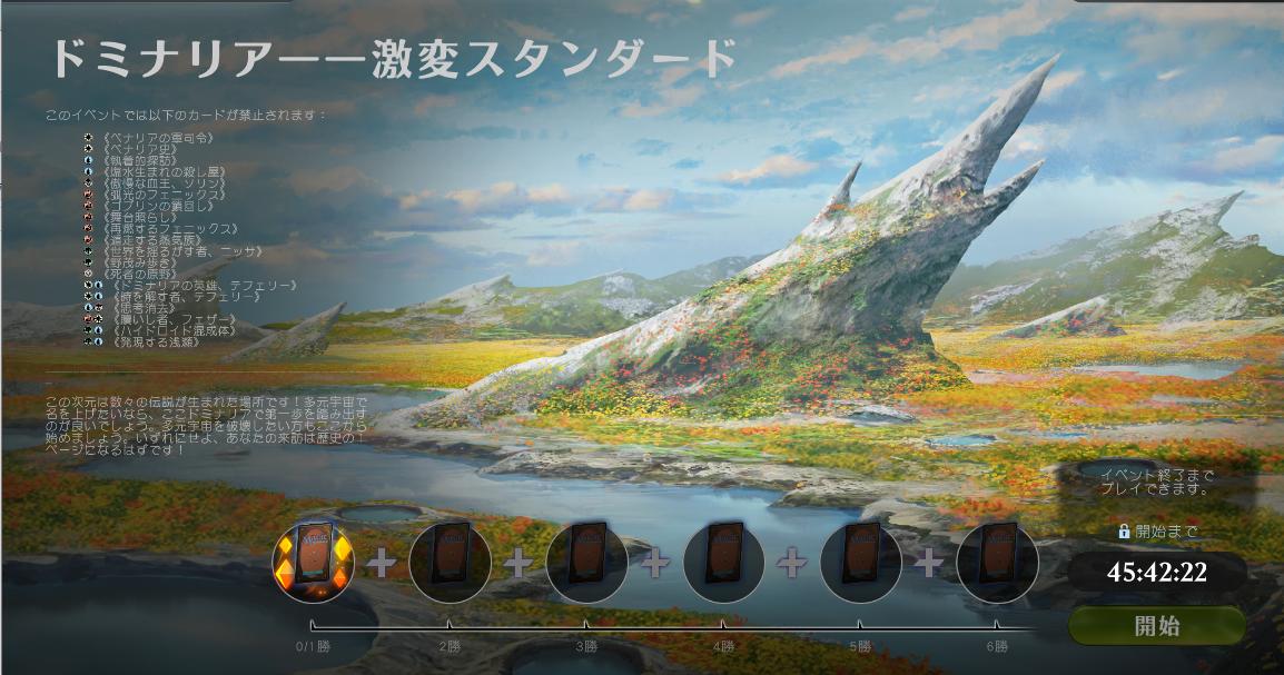 f:id:naito-horizon:20190817022111p:plain