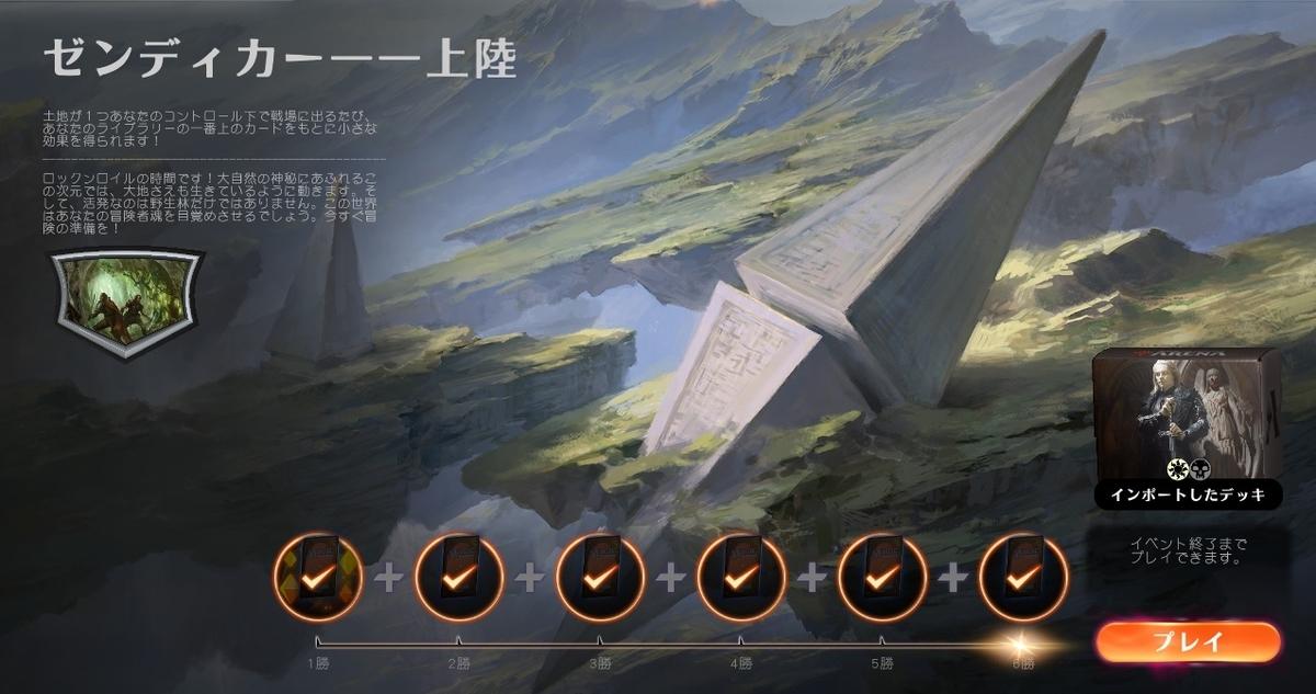 f:id:naito-horizon:20190826012816j:plain