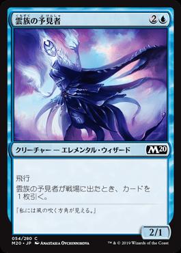 f:id:naito-horizon:20190831041119p:plain