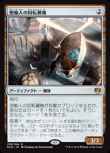 f:id:naito-horizon:20190916224518p:plain