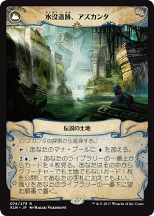 f:id:naito-horizon:20190926002857p:plain