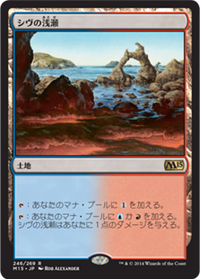 f:id:naito-horizon:20191022182642j:plain