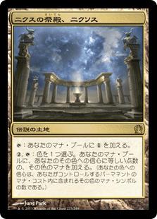 f:id:naito-horizon:20191215203700p:plain