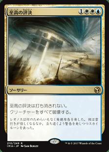 f:id:naito-horizon:20191215204115p:plain