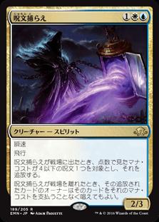 f:id:naito-horizon:20191220025649p:plain