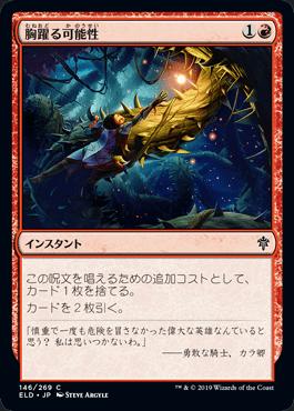 f:id:naito-horizon:20200108230457p:plain