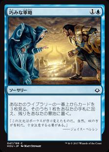 f:id:naito-horizon:20200115012230p:plain