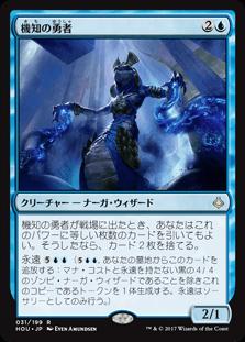 f:id:naito-horizon:20200115012420p:plain