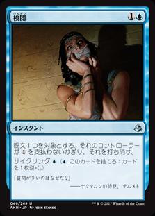f:id:naito-horizon:20200115012509p:plain