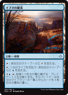 f:id:naito-horizon:20200115012539p:plain