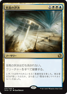 f:id:naito-horizon:20200119234001p:plain