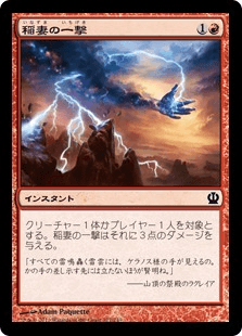 f:id:naito-horizon:20200122234156p:plain