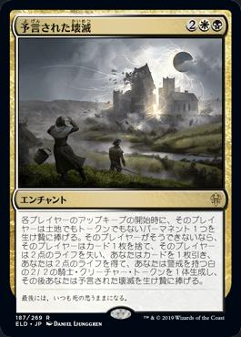 f:id:naito-horizon:20200123000651p:plain