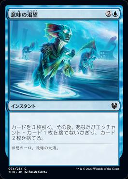f:id:naito-horizon:20200129224122p:plain