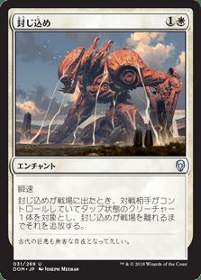 f:id:naito-horizon:20200129225638p:plain