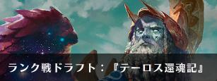 f:id:naito-horizon:20200209192516p:plain