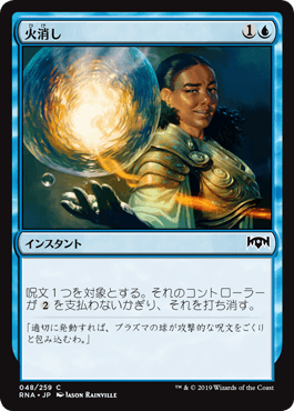 f:id:naito-horizon:20200216235458p:plain