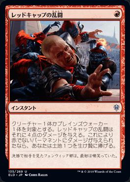 f:id:naito-horizon:20200220020158p:plain