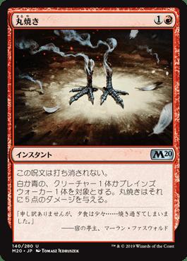 f:id:naito-horizon:20200220025017p:plain