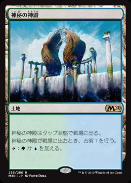 f:id:naito-horizon:20200224192310p:plain