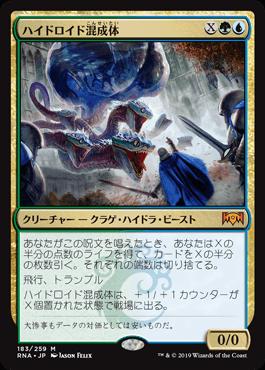 f:id:naito-horizon:20200224192317p:plain