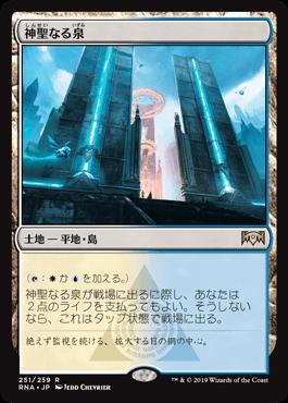 f:id:naito-horizon:20200227000925p:plain