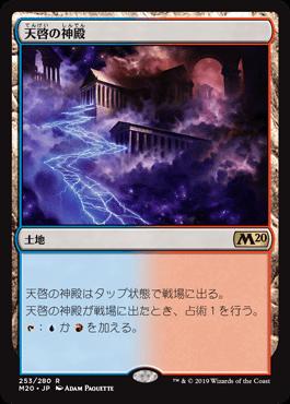 f:id:naito-horizon:20200227000947p:plain
