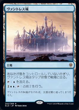 f:id:naito-horizon:20200227000952p:plain