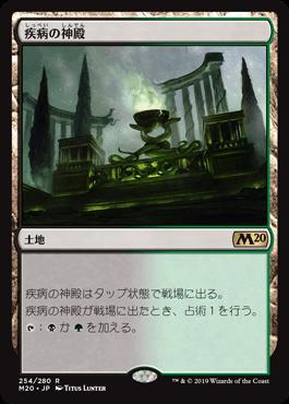 f:id:naito-horizon:20200302000325p:plain