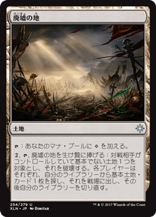f:id:naito-horizon:20200304202721p:plain