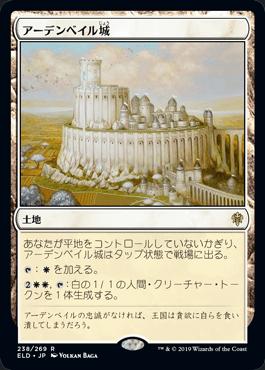f:id:naito-horizon:20200304202752p:plain