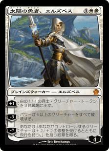 f:id:naito-horizon:20200304202853p:plain