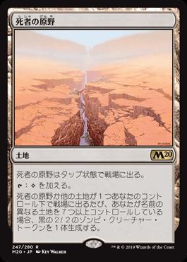 f:id:naito-horizon:20200311224524p:plain