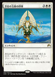 f:id:naito-horizon:20200311234553p:plain