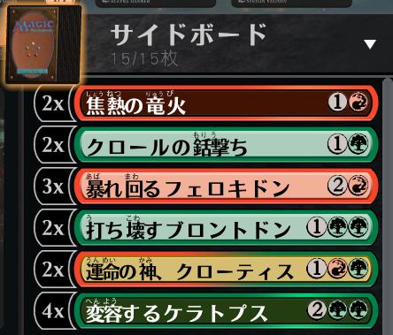 f:id:naito-horizon:20200318232031p:plain