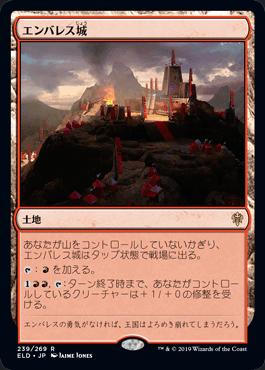 f:id:naito-horizon:20200319005504p:plain